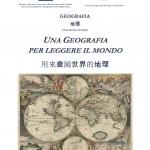 Frontespizio di Geografia italiano-cinese