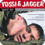 Locandina di Yossi e Jagger