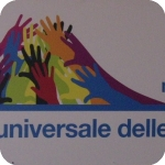 Logo del Forum universale delle culture