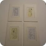 6. Mostra -  Estetica e tecnica: l'arte calligrafica di Sun Xiaoyun a Napoli
