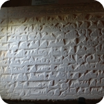 Stele - scritture cuneiformi