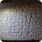 Una delle antiche stele