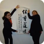 PAN - Sun Xiaoyun e Annamaria Palermo