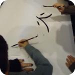 2. I bambini e la scrittura cinese