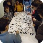 I bambini e la scrittura cinese