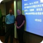 Carlo Vecce e Giorgio Casacchia alla conferenza su Machiavelli all'Accademia di Scienze Sociali di Shanghai.