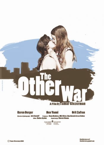 Locandina del film The Other War