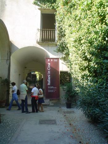 L'ingresso della Certosa di San Giacomo a Capri