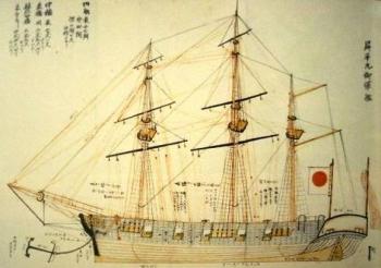 La nave Shohei maru, prima nave da guerra giapponese in stile occidentale, terminata nel 1854.