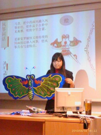 Un momento della lezione dell'Istituto Confucio