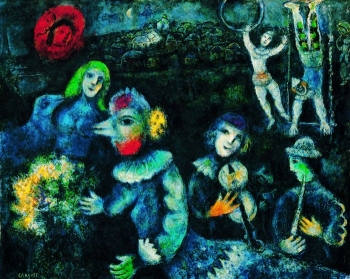 Il carnevale notturno, Marc Chagall - Caracas, Museo de Arte Contemporaneo Sofia Imber Parque Central
