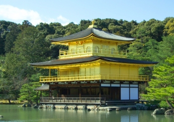Kinkaku, Tempio del Padiglione d'Oro,  Rokuonji, Kyoto