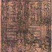 Jiaozi - Secondo i numismatici, potrebbe essere la prima banconota di carta al mondo - Dinastia Song (960 - 1279 AD)