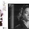 Locandina del film Patriottismo e, a sinistra, una scena della pellicola