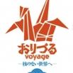 Dettaglio: Logo del Progetto
