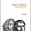La copertina del libro di Biagio De Giovanni