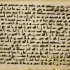 Corano, foglio pergamenaceo d'età abbaside